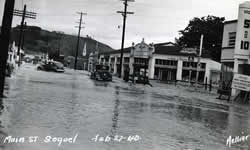 flood-on-soquel-avenue